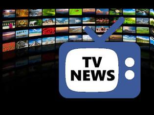 Φωτογραφία για Αυτοί είναι οι δημοσιογράφοι που καλύπτουν το τηλεοπτικό ρεπορτάζ στα φετινά μαγκαζίνο...