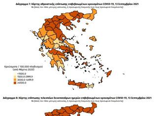 Φωτογραφία για Κορoνοϊός: Μεγάλη αύξηση θανάτων. Η Θεσσαλονίκη πλησιάζει την Αττική σε αριθμό κρουσμάτων. Ο χάρτης