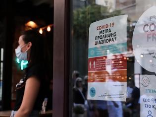 Φωτογραφία για Εστίαση: Έρχεται νέο ΦΕΚ που θα επιτρέπει την είσοδο στους ανεμβολίαστους 12-17 με rapid test