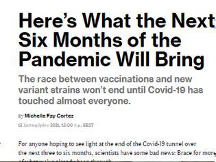 Φωτογραφία για Bloomberg: Tι θα μας φέρουν οι επόμενοι έξι μήνες της πανδημίας