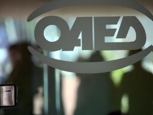 Φωτογραφία για ΟΑΕΔ: Ποιοι παίρνουν επίδομα έως 720 ευρώ