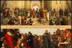Ιστορία Στ΄ τάξης - Ενότητα Α΄ - Κεφάλαιο 1ο