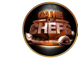 Φωτογραφία για GAME OF CHEFS σε νέα ώρα;  Έρχεται νέα σειρά απο την πλατφόρμα που δεν βγήκε ;