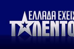 Αποκαλυπτικό: Οριστικοποιήθηκε η ημερομηνία που ξεκινά γυρίσματα το «Ελλάδα έχεις ταλέντο»