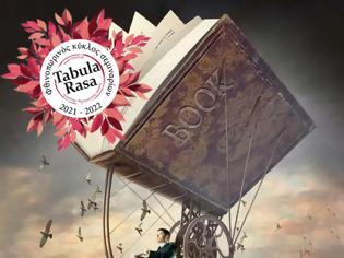Φωτογραφία για Νέο σεμινάριο θεατρικής γραφής από την Αλεξάνδρα Χειμώνα στο εργαστήρι δημιουργικής γραφής Tabula Rasa