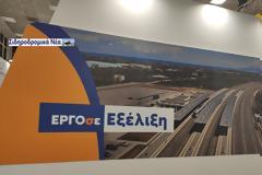 Τα έργα που αλλάζουν το τοπίο στο σιδηροδρομικό δίκτυο της χώρας παρουσιάζει η ΕΡΓΟΣΕ στη ΔΕΘ.