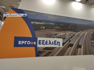 Φωτογραφία για Τα έργα που αλλάζουν το τοπίο στο σιδηροδρομικό δίκτυο της χώρας παρουσιάζει η ΕΡΓΟΣΕ στη ΔΕΘ.