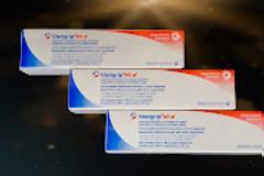 ΠΦΣ: « Ενημέρωση για τη διάθεση των αντιγριπικών εμβολίων»
