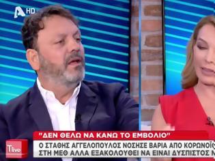 Φωτογραφία για Στάθης Αγγελόπουλος: Έφτασε στην Μεθ λόγο κοροναϊου - Παραμένει πιστός στην απόφαση του να μην εμβολιαστεί (Video)