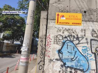 Φωτογραφία για Τοιχίο κίνδυνος – Θάνατος στα ανατολικά του σιδηροδρομικού σταθμού Θεσσαλονίκης. Εικόνες.