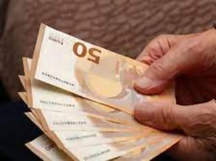 Φωτογραφία για Αναδρομικά και αυξήσεις συνταξιούχων: Ποιοι πληρώνονται Σεπτέμβριο και Οκτώβριο – Ποιοι πάνε για Νοέμβριο – Δεκέμβριο.