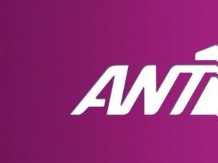 Φωτογραφία για Τρεις ταινίες έρχονται στον ANT1 σε Α τηλεοπτική προβολή