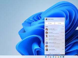 Φωτογραφία για Πλησιάζει η ώρα για την αναβάθμιση στα Windows 11