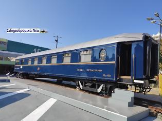 Φωτογραφία για Από περιστερώνας στη αίγλη της 85ης ΔΕΘ, το θρυλικό βαγόνι- ρεστοράν του Οrient Express ταξιδεύει στο χρόνο
