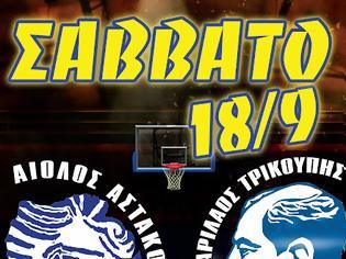 Φωτογραφία για Παιδικό πρωτάθλημα ΕΣΚΑΒΔΕ-Αίολος Αστακού - Χαρίλαος Τρικούπης