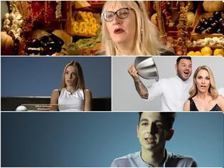 Φωτογραφία για Game Of Chefs: Αυτοί θα διαγωνιστούν στην 5η Blind Taste Test Audition...