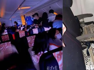 Φωτογραφία για Θρίλερ με πτήση της Air France και αναγκαστική προσγείωση στο Πεκίνο