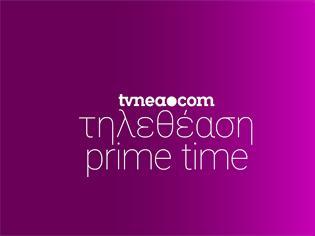 Φωτογραφία για Δείτε τα νούμερα τηλεθέασης στo Prime Time! (19/9/2021)