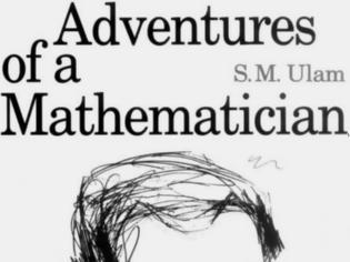 Φωτογραφία για Οι περιπέτειες ενός μαθηματικού