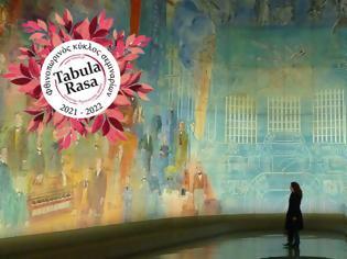 Φωτογραφία για Νέο σεμινάριο ιστορίας τέχνης από την Μαρία Σβαρνιά στο εργαστήρι δημιουργικής γραφής Tabula Rasa