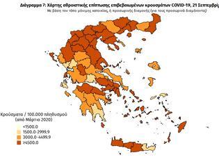 Φωτογραφία για 3.040 νέα κρούσματα, έκρηξη στη Θεσσαλονίκη, αύξηση στη Λάρισα. Ο χάρτης της διασποράς