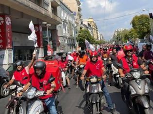 Φωτογραφία για Efood: Μαζική κινητοποίηση από χιλιάδες διανομείς οδηγούς δικύκλων - 24ωρη απεργία την Παρασκευή