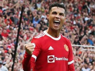 Φωτογραφία για Ο Ρονάλντο είναι ο πιο ακριβοπληρωμένος ποδοσφαιριστής στον κόσμο