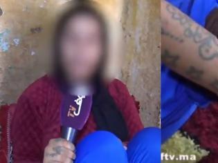 Φωτογραφία για Μαρόκο: 11 άντρες αγόρασαν 17χρονη - Tην έκαιγαν με τσιγάρα και της χάραζαν τατουάζ στο σώμα