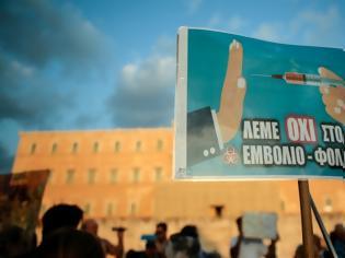Φωτογραφία για Έτσι εξαπατούν τους αντιεμβολιαστές: Με εντολή Θεωδορικάκου μπαίνουν στο στόχαστρο ιστοσελίδες και υποκινητές