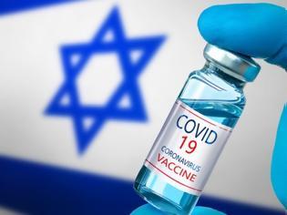 Φωτογραφία για Ισραήλ: Στους 6 μήνες πέφτει η διάρκεια των πιστοποιητικών εμβολιασμού - Θα απαιτείται επιπλέον δόση για έκδοση νέου