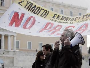 Φωτογραφία για Παράνομη και καταχρηστική η απεργία-αποχή της ΑΔΕΔΥ