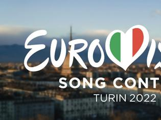 Φωτογραφία για Eurovision 2022: Στο Τορίνο θα διεξαχθεί ο διαγωνισμός τραγουδιού