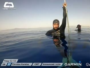 Φωτογραφία για Χάλκινος ο Αιτωλοακαρνάνας Χρήστος Καρέλος στο Παγκόσμιο Πρωτάθλημα Ελεύθερης Κατάδυσης στην Τουρκία. (βίντεο)