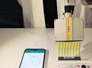 Φωτογραφία για Γεωπονικό Πανεπιστήμιο Αθηνών  Αργυρό μετάλλιο καινοτομίας μετά το αμερικανικό Johns Hopkins για τη συσκευή ταχείας ανίχνευσης κορωνοϊού