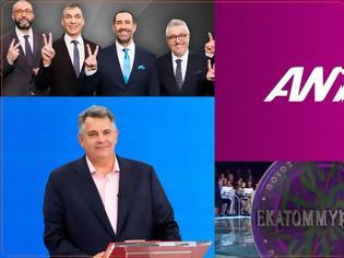Φωτογραφία για ΑΝΤ1: Ο εκνευρισμός... και ο κλειδωμένος παρουσιαστής... Όλο το ρεπορτάζ...