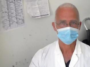 Φωτογραφία για Καλαμάτα: Βρέθηκε νεκρός ο διευθυντής της κλινικής Covid-19 -Χθες είχε δηλωθεί η εξαφάνισή του