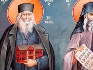 Φωτογραφία για The Unity of Saint Silouan and Saint Sophrony (4 of 5)