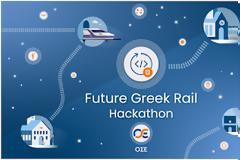 Συνεχίζονται οι δηλώσεις συμμετοχής στον 1ο μαραθώνιο καινοτομίας για τον ψηφιακό μετασχηματισμό του ΟΣΕ, Future Greek Rail Hackathon