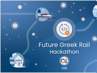 Φωτογραφία για Συνεχίζονται οι δηλώσεις συμμετοχής στον 1ο μαραθώνιο καινοτομίας για τον ψηφιακό μετασχηματισμό του ΟΣΕ, Future Greek Rail Hackathon