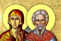 Holy Martyrs Theodote and Socrates the Presbyter