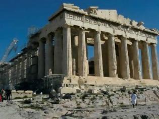 Φωτογραφία για ΣΟΚ: Νεαρός έπεσε από τον Βράχο της Ακρόπολης!