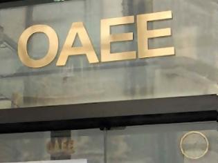 Φωτογραφία για Αναγνώστης αναφέρει πως Κόβουν την προαιρετική ασφάλιση από κόσμο που δεν πλήρωσε ένα μόνο χρόνο στον ΟΑΕΕ