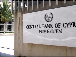 Φωτογραφία για Κύπρος: Ξεκίνησαν οι διαπραγματεύσεις με την τρόικα