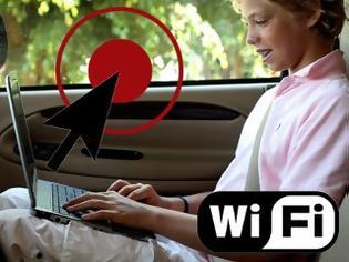 Φωτογραφία για Avis WiFi: Internet on the go!