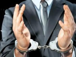Φωτογραφία για Συνελήφθη για χρέη 28 εκατομμυρίων ευρώ!!!!