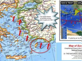 Φωτογραφία για Τι μαγικό συνέβη μεταξύ 1977 και 1992 και η Ελληνική ΑΟΖ κατέληξε μικρότερη;