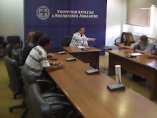Φωτογραφία για Τριμερής συνάντηση του Υφυπουργού Εργασίας για το ζήτημα της Χαλυβουργίας Ελλάδος