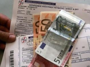 Φωτογραφία για Παπαγεωργίου: Δεν θα αυξηθεί η τιμή του ρεύματος