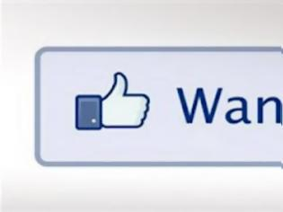 Φωτογραφία για Μετά το like έρχεται το want στο Facebook!