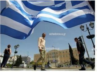 Φωτογραφία για Αλβανία: Το ελληνικό ΥΠΕΞ προκήρυξε διαγωνισμό για την ελληνική μειονότητα